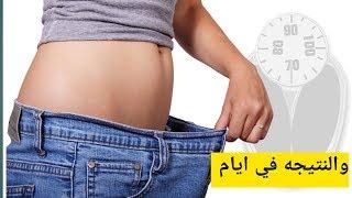 وصفة مغلي الشعير لتخسيس الوزن في ايام ..سهله وبسيطة