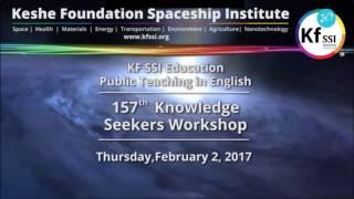 157th Knowledge Seekers Workshop February 2nd 2017