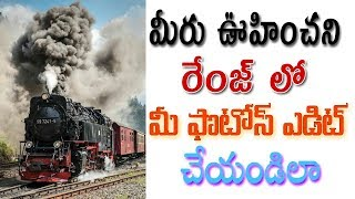Amazing Photo editing app for android explain at telugu How to Edit Your photos in Cinematic Style 