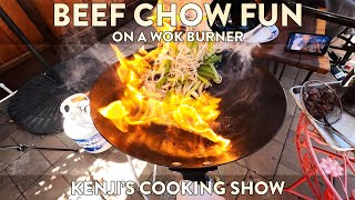 How to Cook Beef Chow Fun | Kenji's Cooking Show