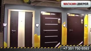 Входные двери Бульдорс в Челябинске(Магазин дверей , занимается продажей и установкой входных металлических дверей Бульдорс в Челябинске...., 2015-09-17T06:26:09.000Z)