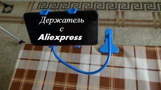 видео держатель для телефона