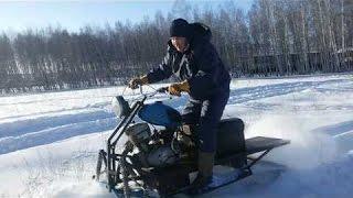 Снегоход своими руками 18 (защита цепи и испытания)