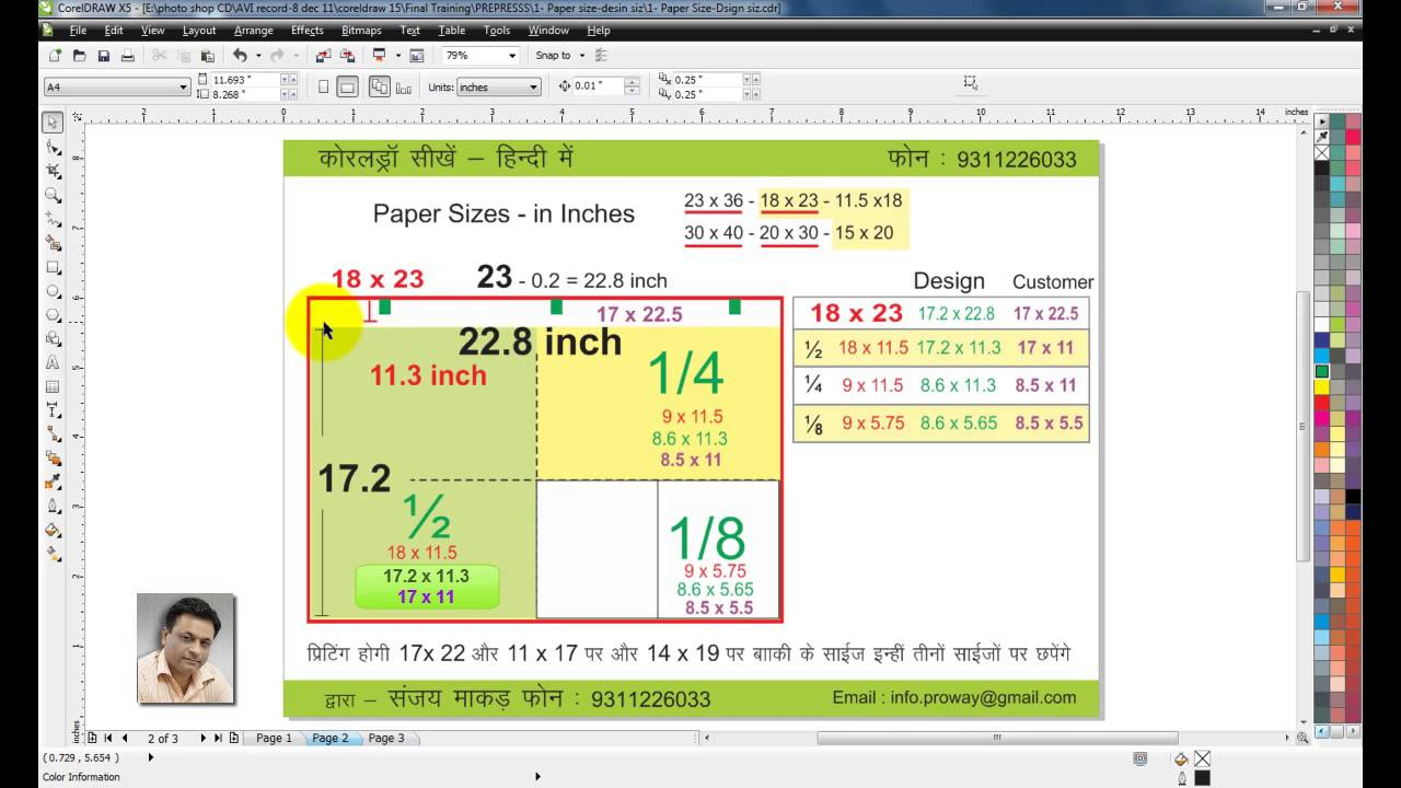 Learn Coreldraw in hindi- Paper Sizes for Print & design ...