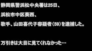 ニュース言いたい放題!□ □チャンネル登録お願いします.