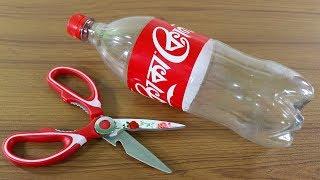 🚴প্লাস্টিকের বোতল দিয়ে অসাম ক্র্যাফট আইডিয়া 🌿 Best Way To Reuse Waste Plastic Bottle !!