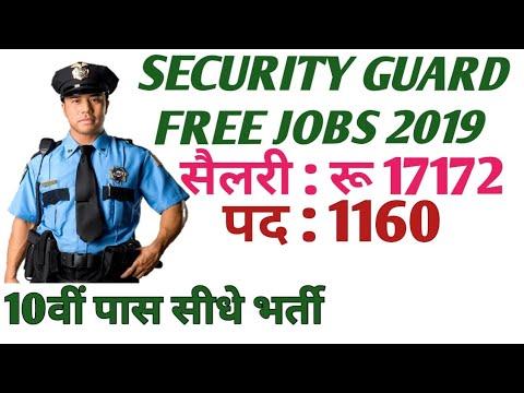 G4S SECURITY GUARD JOBS IN DELHI NCR | दिल्ली में सिक्योरिटी गार्ड भर्ती | GOLDEN JOBS |