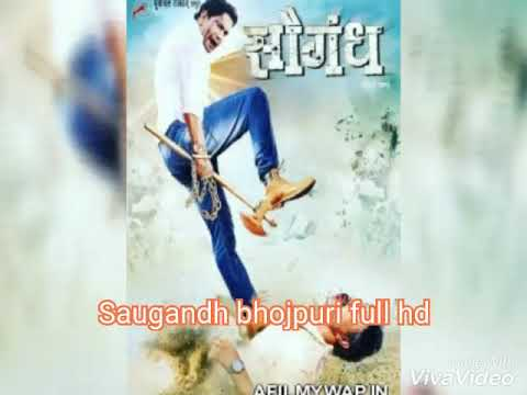Download Saugandh 2018 HDRip Bhojpuri 720p 480p Movie Download Mkvbhojpuriraas.in › site_saugandh_bhojpuri...