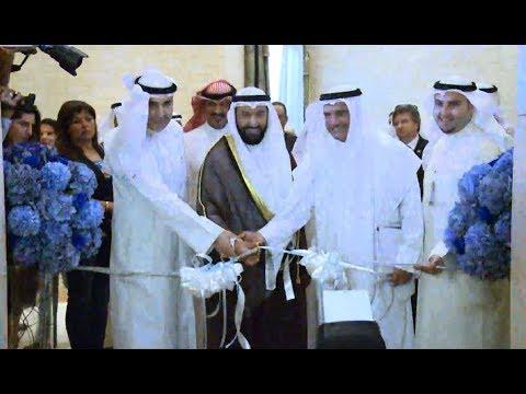"Opening Ceremony of 2nd ""Gulf Petroleum Forum"" 7 April 2014/ Kuwait"