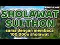 sama dengan membaca 100.000 x sholawat - sholawat sulthon mahmud al ghaznawi / al ghornawi