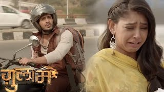 Ghulam - 14th August 2017 | Today Upcoming News | Life Ok Ghulam Serial Latest News 2017