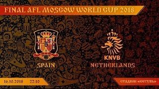 AFL18. World Cup. ФИНАЛ. НИДЕРЛАНДЫ - ИСПАНИЯ