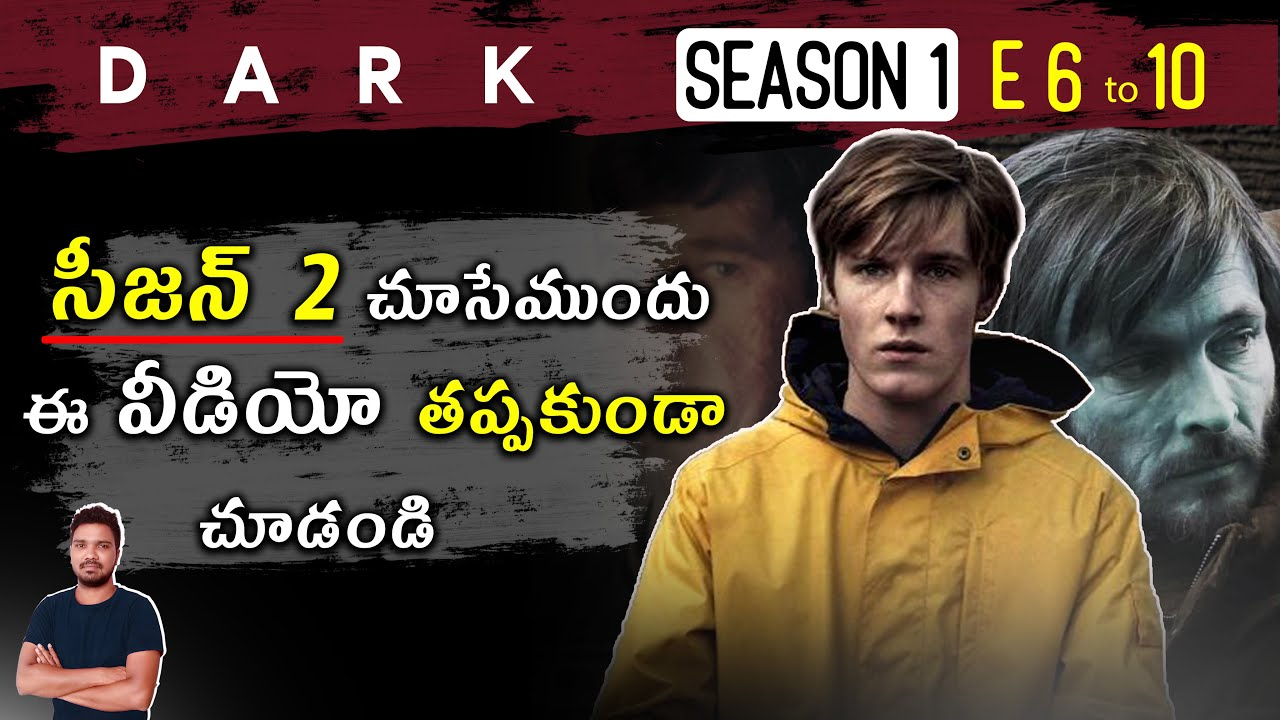 Download Dark Season 1 (Episode 6 to 10) Explained in Telugu | BTR Creations