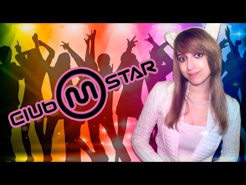 Клуб MStar - обзор от Миры