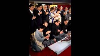 平成27年5月27日午前10時 伊勢ヶ濱部屋の照ノ富士が大関昇進 伝達式後の...