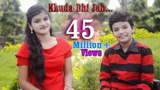 Download lagu Khuda bhi jab By Satyajeet & Subhashree.