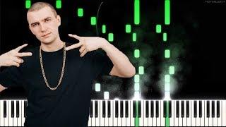 Нурминский - Валим | Как играть на пианино | Piano Cover