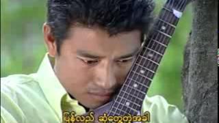 mi htay song