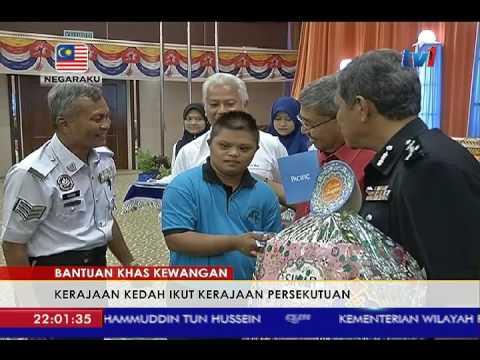 Bantuan Khas Kewangan Kerajaan Kedah Ikut Kerajaan Persekutuan 11 Jun 2017 Youtube