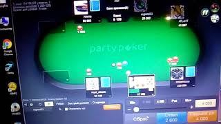 Покер сателлит на 109 долларов на party poker