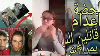 اعدام قاتلين السائحتين في مراكش (الفيديو)