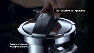 Турецкая скороварка Korkmaz декора FlatLine(Интернет-магазин посуды «Гранд Престиж» предлагает посуду под торговой маркой «Коркмаз (Korkmaz)» Посуда..., 2015-05-12T09:31:20.000Z)