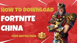 How to download FORTNITE CHINA FREE | With Free Battlepass |