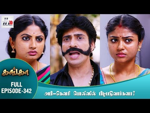 Ganga Tamil Serial | Episode 342 | 14...