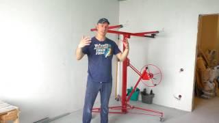 видео Применение гипсокартона