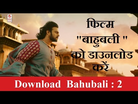 "Download How to Download ""Bahubali 2- The conclusion"" Full movie in Hindi . 2017"