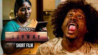 Pugazhs SUBWAY Short Film  K Arun Kumar, Jubin, Jagdish, Deepa