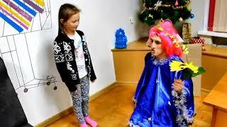 Сказка на новый лад  ''Снежная Королева''библиотека Наговицына