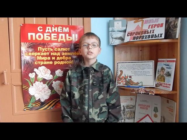 Изображение предпросмотра прочтения – АлександрПолухин читает произведение «Я не видел деда» (Разные писатели )