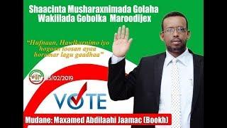 DAAWO GABILEY   MUSHARAX MAXAMED BOOKH OO SHAACIYAY INUU U TAAGANYAHAY GOLAHA WAKIILADA SOMALILAND