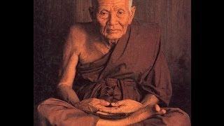 Luang Phor Thuad