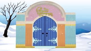 Μαγικά Χριστουγεννα στο Kidom
