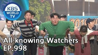All-knowing Watchers | 전지적 구경 시점 [Gag Concert / 2019.05.11]