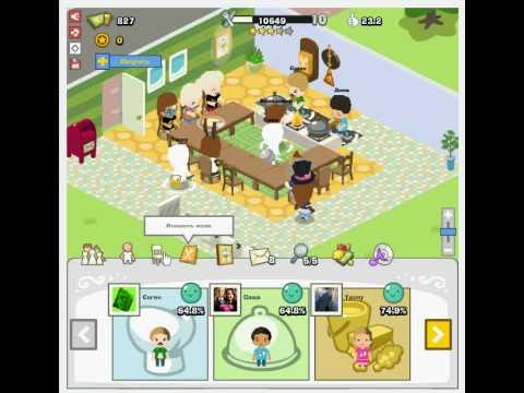 Скачать Игра Ресторатор - фото 2