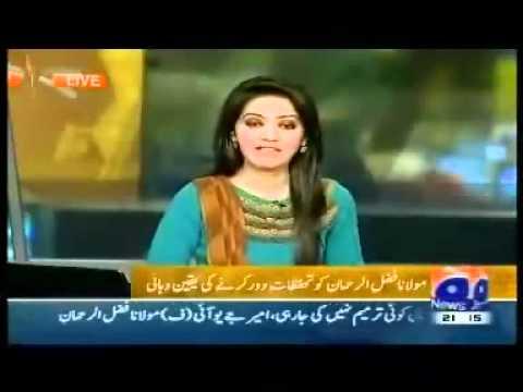 Dunya news tv headlines for dating