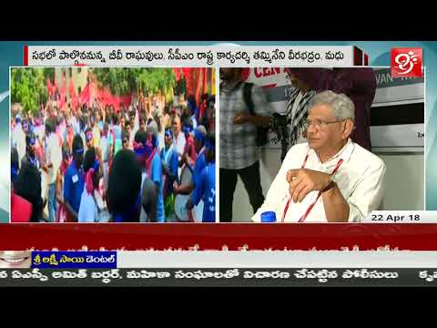 CPM National Secretary Sitaram Yechury Press Meet After Elected | Hyderabad | #99TV