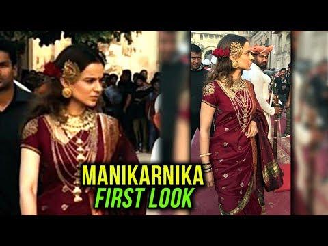 MANIKARNIKA : Kangana Ranaut LOOK From Bikaner Junagarh Fort LEAKED