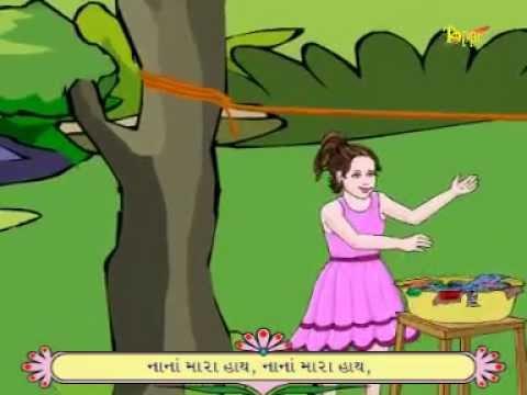 Balgeet Gujarati Aa to kevi Ajab jevi vaat chhe-Nana mara hath,Nana mara pag baal geet kavita  poem