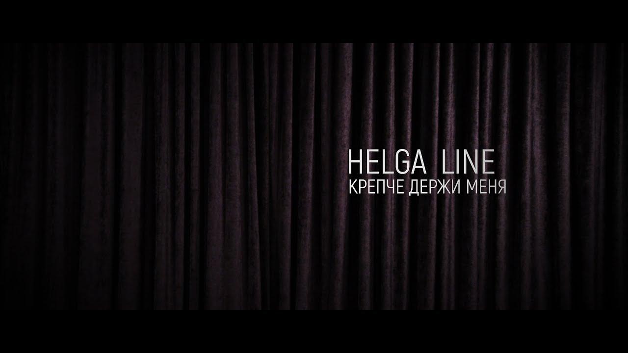 Helga Line