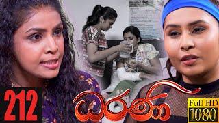 Dharani | Episode 212 08th July 2021 Thumbnail