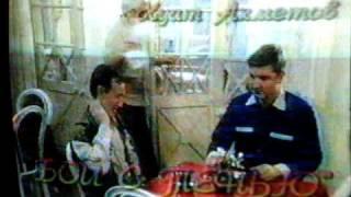 """Сергей Гудков в сериале """" Клубничка """" ( 1997 г. )"""