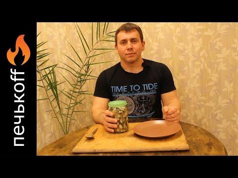 мидии фото рецепт с как мариновать