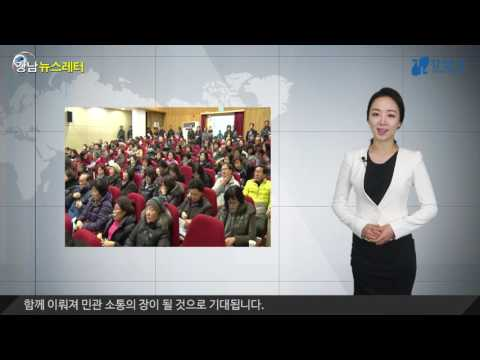 강남 뉴스레터 2017년 02월