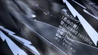 Repeat youtube video Jiyuu no Tsubasa [自由の翼] - 進撃の巨人 OP 2 『Violin Version』