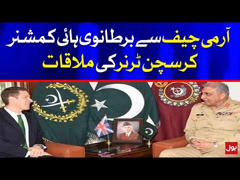 British High Commissioner Meeting with Army Chief