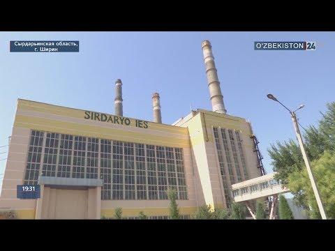 Перспективные проекты в городе Ширин Сырдарьинской области